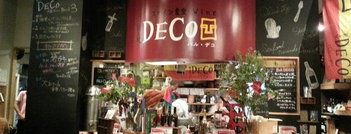 スペイン食堂 DECO (デコ) is one of 行きたい(飲食店).