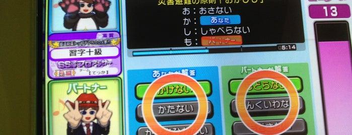 セガアリーナ浜大津 is one of 関西のゲームセンター.