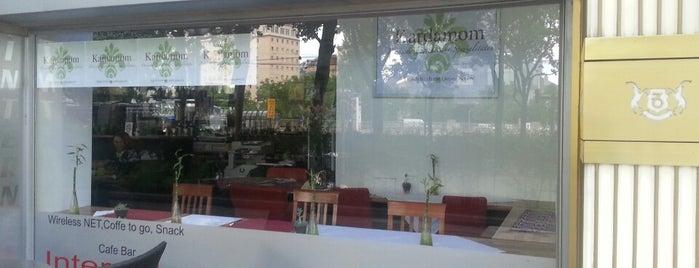 Kardamom - Persisch Vegetarische Spezialitäten is one of Gesünder Essen In Wien.