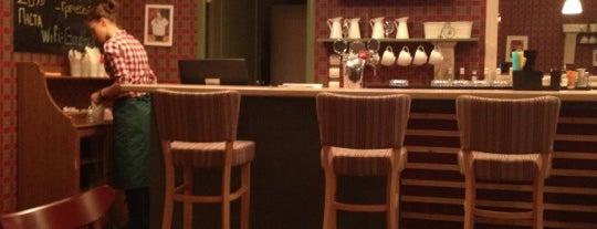 Lobby bar is one of На В.О..