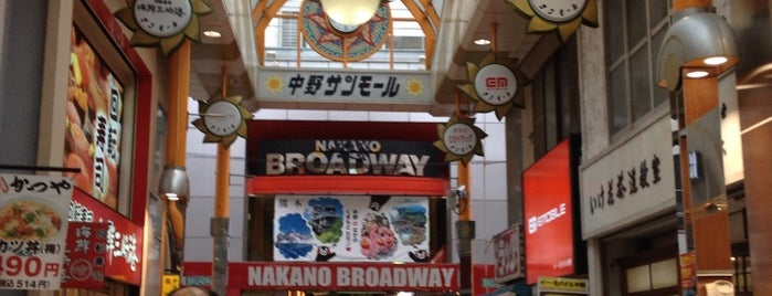 Nakano Broadway is one of お気に入り.