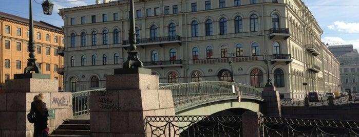 Поцелуев мост is one of Питер.