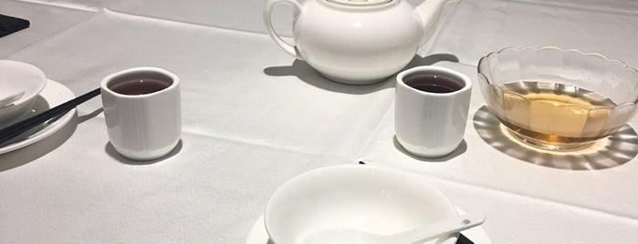 炳胜品味 BingSheng Rest is one of Mon Carnet de bord.