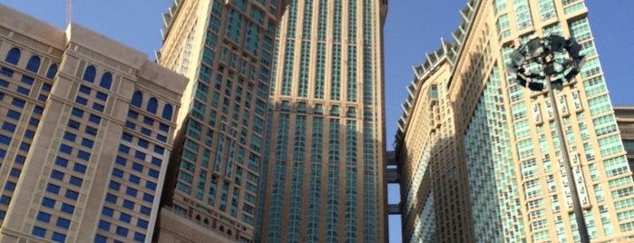 King Abdulaziz Endowment is one of Must visit Place and Food in Saudi Arabia.
