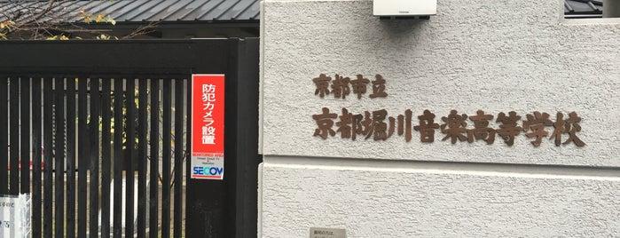大老土井利勝屋敷跡 is one of 中世・近世の史跡.
