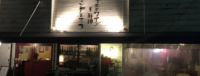 がぶ飲みワインと料理 マンデイオフ is one of 行きたい(飲食店).