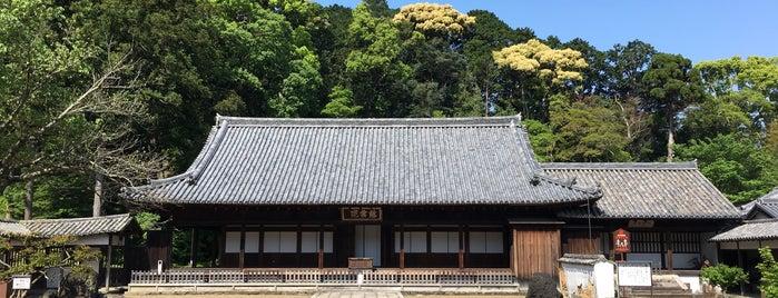 丈六寺 is one of 中世・近世の史跡.