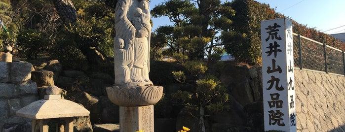 荒井山 九品院 is one of 三河三十三観音.