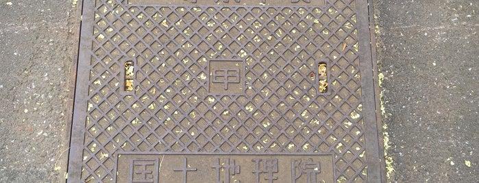 一等水準点 甲 is one of lieu a Tokyo 2.
