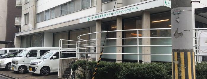 妙満寺跡・二十六聖人発祥地 is one of 中世・近世の史跡.
