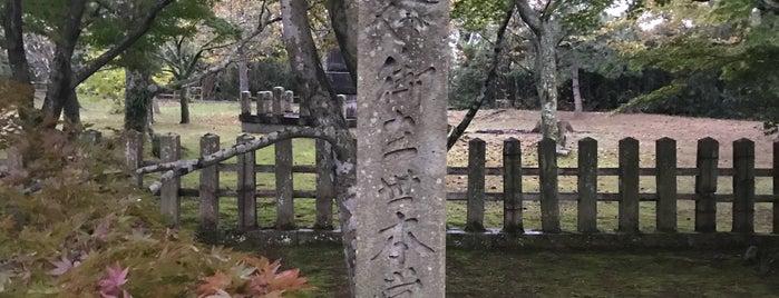 史跡 吉崎御坊跡 is one of 中世・近世の史跡.