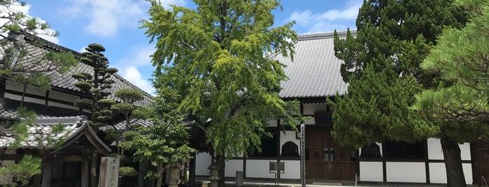 西尾山 康全寺 is one of 三河三十三観音.
