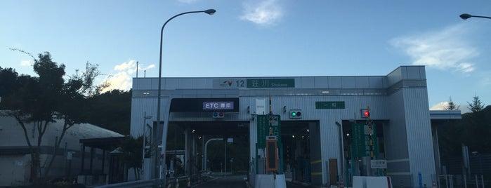 荘川IC is one of 高山.