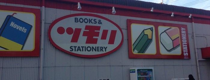 ツモリ書店 is one of 本屋.