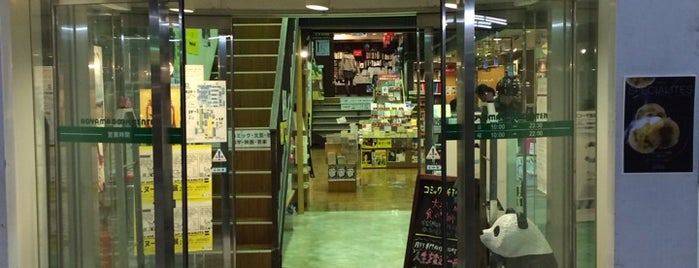 Aoyama Book Center is one of Book.