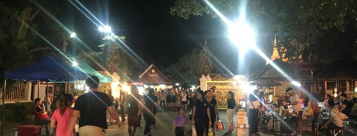 ถนนคนเดินลำพูน is one of ลำพูน, ลำปาง, แพร่, น่าน, อุตรดิตถ์.