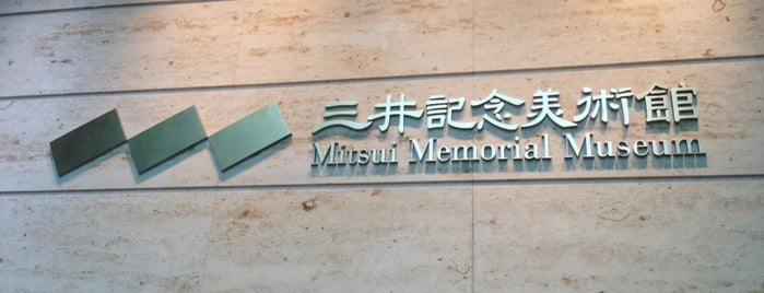 Mitsui Memorial Museum is one of working.