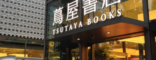 Tsutaya Books is one of Books.