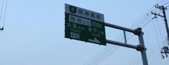 男の花園ダンディーハウス『ビニール』 is one of Amazing place.