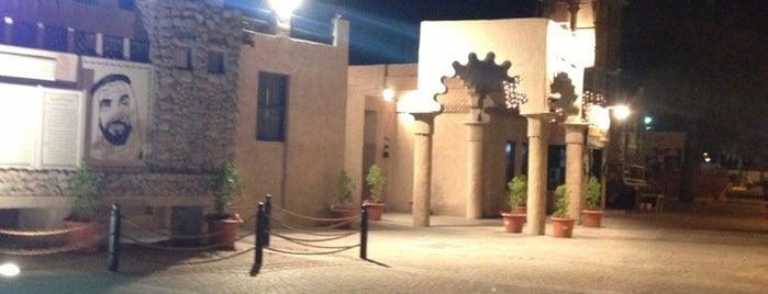 H.H. Sheikh Saeed House is one of Dubai.
