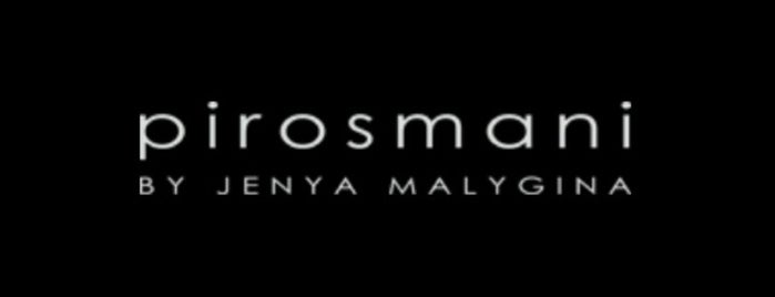 Pirosmani Studio is one of Sewing in SPb.