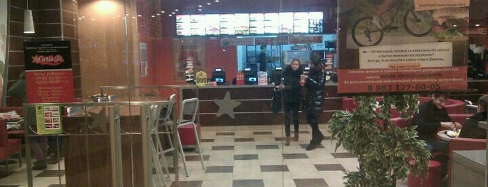 Carl's Jr. is one of Novosibirsk TOP places.