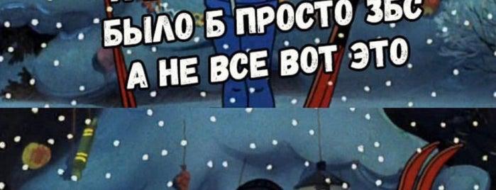 FermA is one of Рестораны СПб.