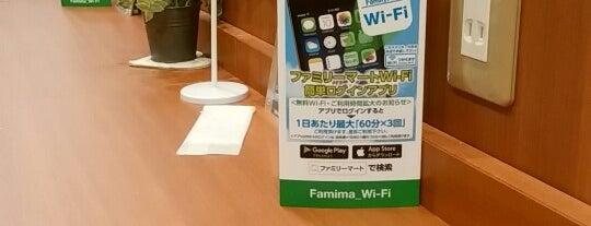 ファミリーマート 錦一丁目店 is one of 電源 コンセント スポット.