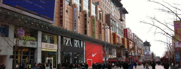 Wangfujing Shopping Street is one of Beijing.