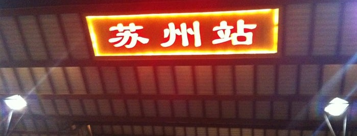 Suzhou Railway Station (YUQ) is one of Transportation.