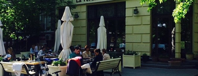 La Veranda is one of Kiev.