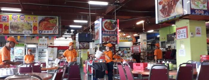 Empayar Seremban Siew Pow (芙蓉烧包城) is one of Negeri Sembilan, Malaysia.