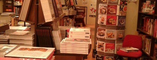 Librairie Gourmande is one of Paris - best spots! - Peter's Fav's.