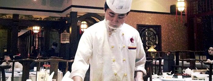 Old Beijing Qianmen Roast Duck is one of Food/Drink.