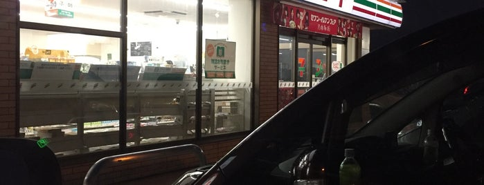 7-Eleven is one of こまつ.