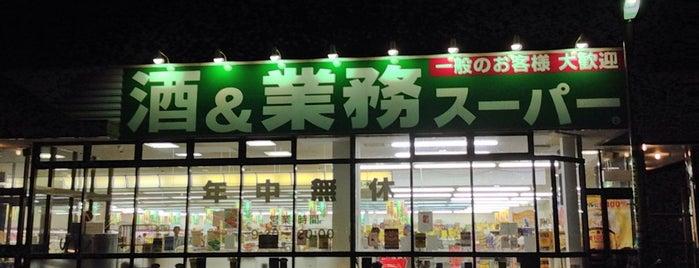 業務スーパー 小松今江店 is one of こまつ.
