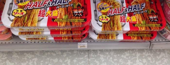 サークルK 粟津温泉店 is one of こまつ.