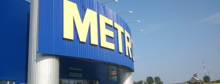 METRO Cash & Carry is one of Places I've been in Omsk.