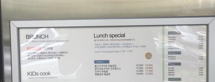 The Ban 더반 is one of 대구 Daegu 맛집.
