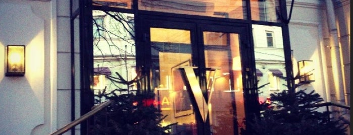 Vogue Café is one of Moscow restaurants.