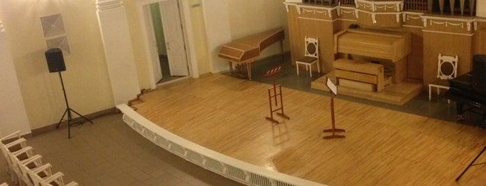 Зал органной и камерной музыки is one of отдых.