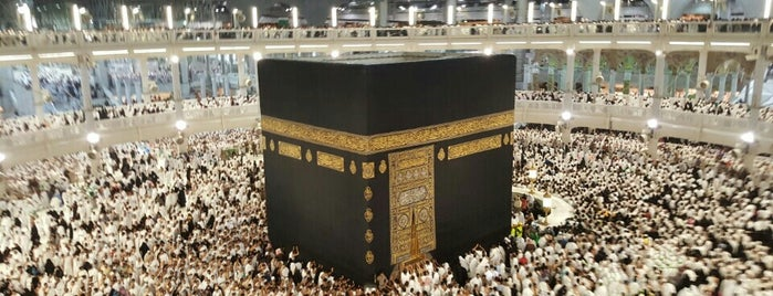 Mescid-i Haram is one of Holy Places & Sites of Region Hejaz.