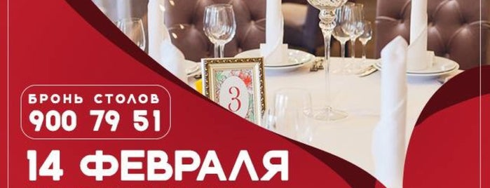 Баязет is one of Explore St.Petersburg.