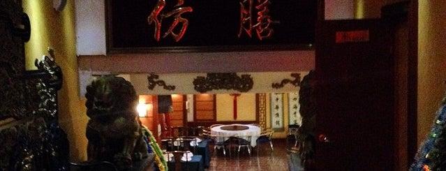 Императорский Зал is one of Китайский ресторан.