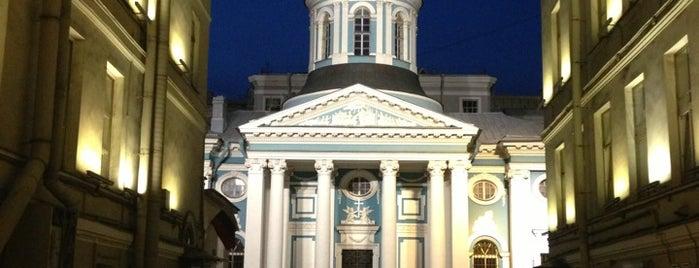 Церковь Святой Екатерины (Армянская Апостольская Церковь) is one of СПб..