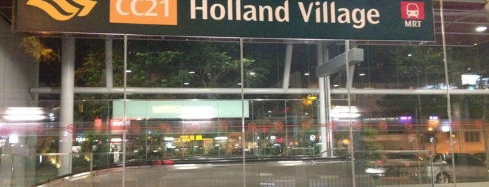 Holland Village MRT Station (CC21) is one of Every Place I Went~.
