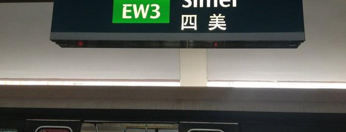 Simei MRT Station (EW3) is one of MRT: East West Line.