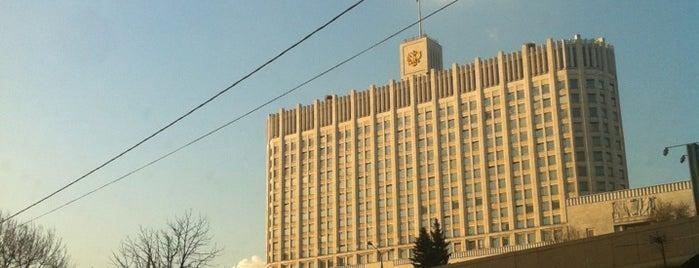 Пресненский район is one of разное.