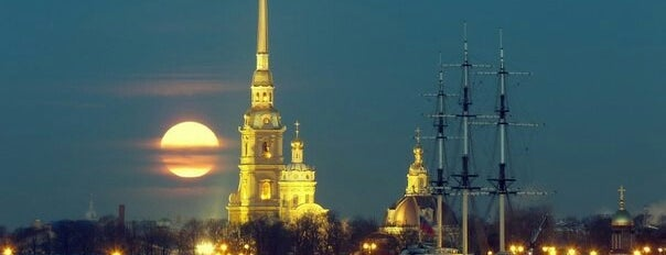 Peter and Paul Fortress is one of San Petersburgo, Rusia.