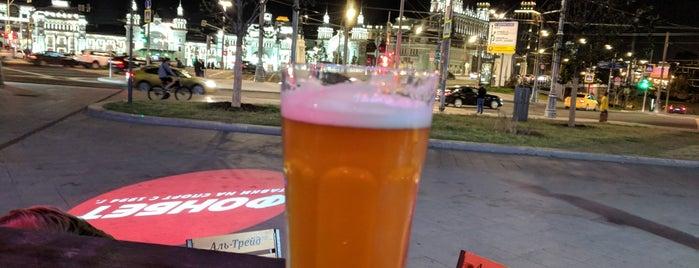 Биркрафт is one of Крафтовое пиво в Москве.